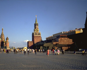 Red Square, Moscow- Home of the Oktoberfest